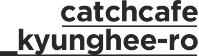 catchcafe_kyunghee-ro